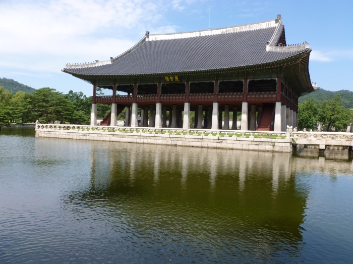 part of Gyeongbokgung Palace